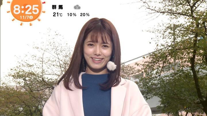 2020年11月07日谷尻萌の画像08枚目