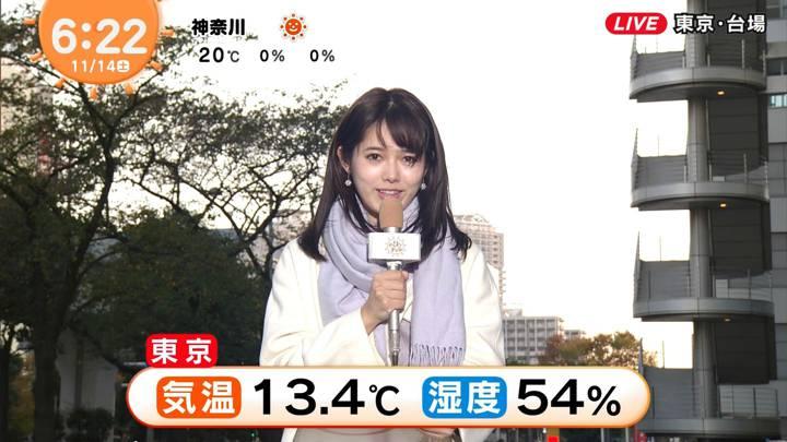 2020年11月14日谷尻萌の画像02枚目