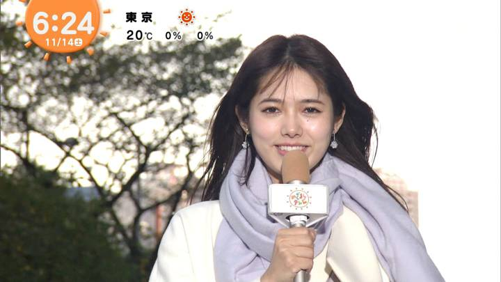2020年11月14日谷尻萌の画像03枚目