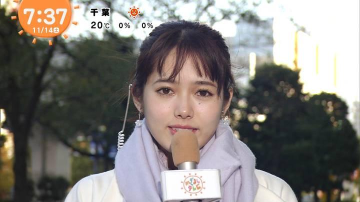 2020年11月14日谷尻萌の画像04枚目