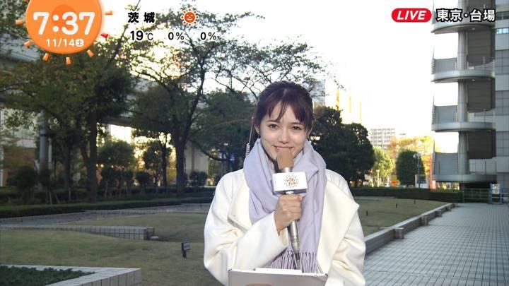 2020年11月14日谷尻萌の画像05枚目