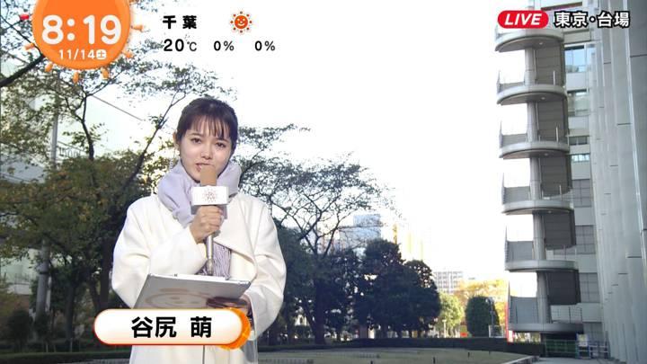 2020年11月14日谷尻萌の画像06枚目