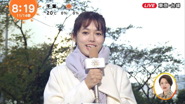 2020年11月14日谷尻萌の画像07枚目