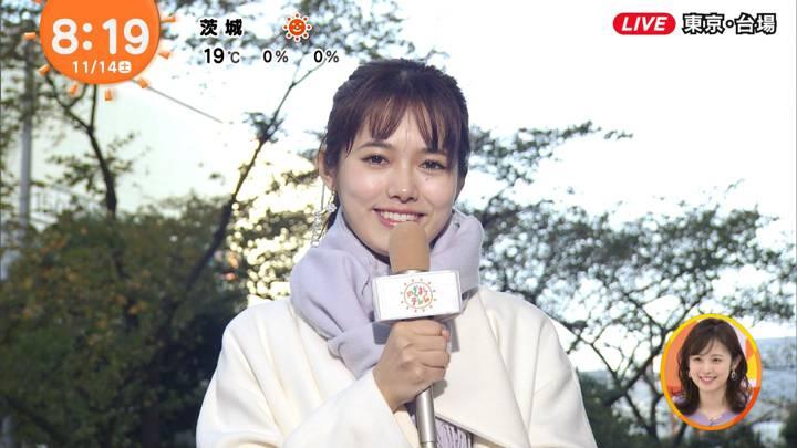 2020年11月14日谷尻萌の画像08枚目