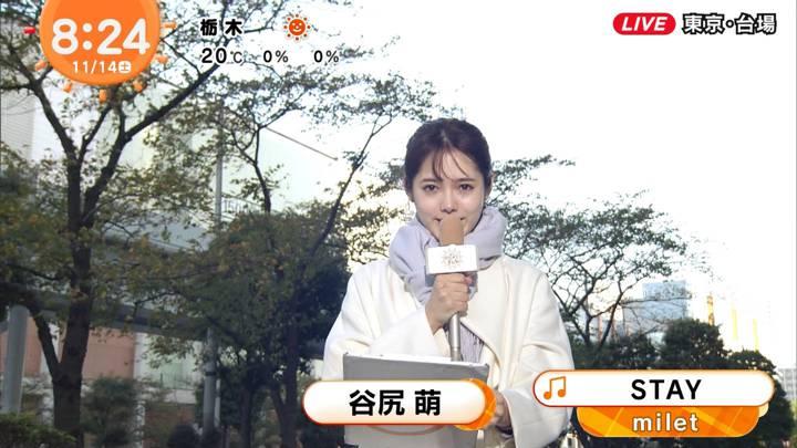 2020年11月14日谷尻萌の画像11枚目