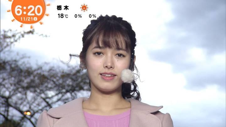 2020年11月21日谷尻萌の画像01枚目