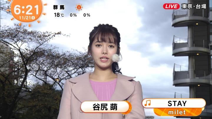 2020年11月21日谷尻萌の画像02枚目