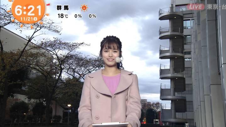 2020年11月21日谷尻萌の画像03枚目