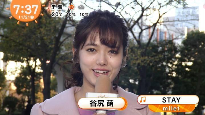 2020年11月21日谷尻萌の画像05枚目