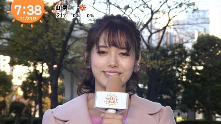 2020年11月21日谷尻萌の画像07枚目