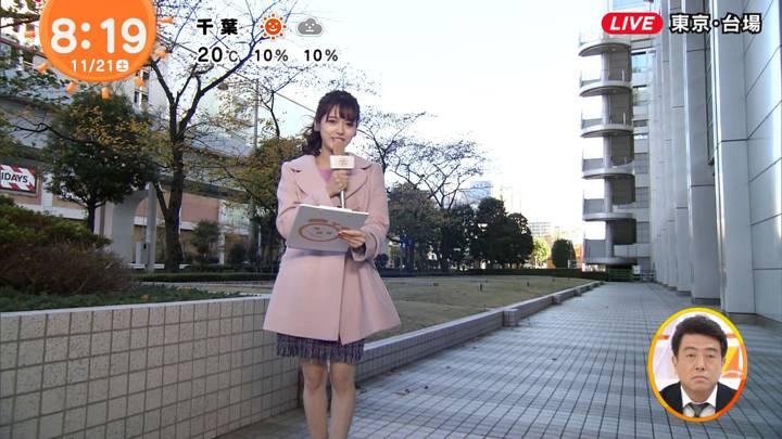 2020年11月21日谷尻萌の画像08枚目