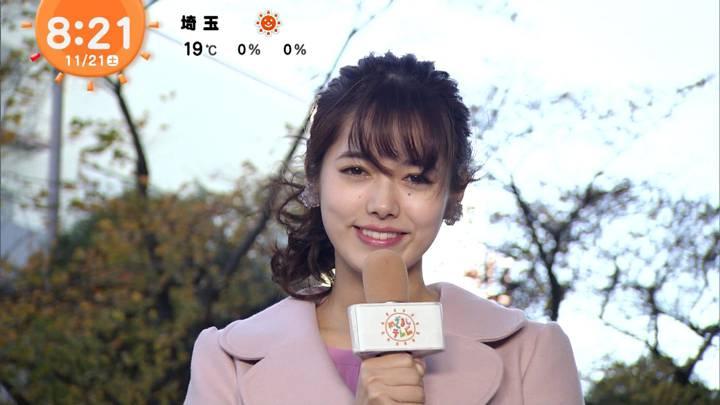 2020年11月21日谷尻萌の画像10枚目