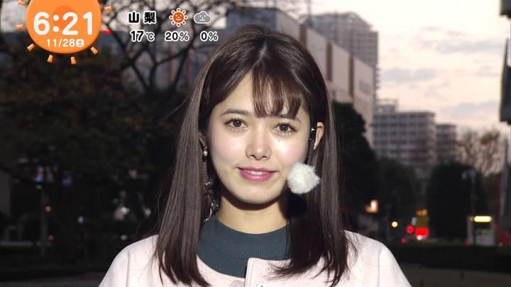2020年11月28日谷尻萌の画像01枚目