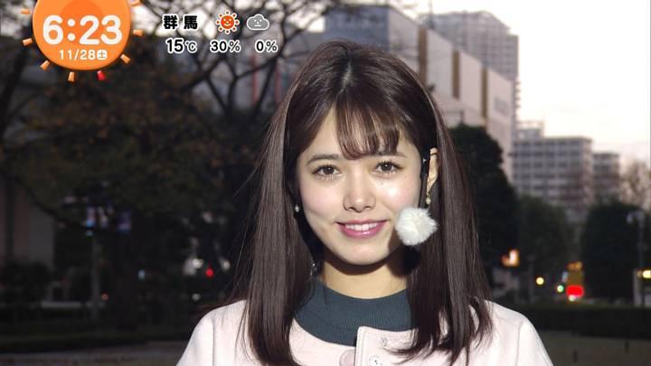 2020年11月28日谷尻萌の画像05枚目