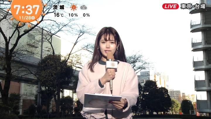 2020年11月28日谷尻萌の画像06枚目