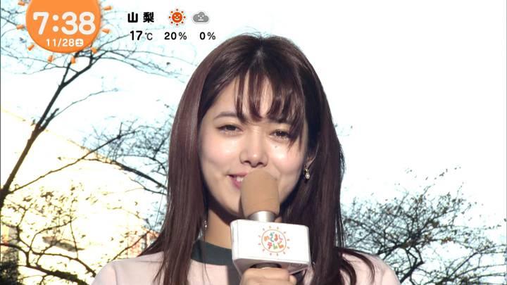 2020年11月28日谷尻萌の画像07枚目