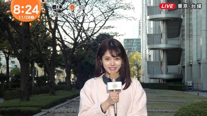 2020年11月28日谷尻萌の画像12枚目