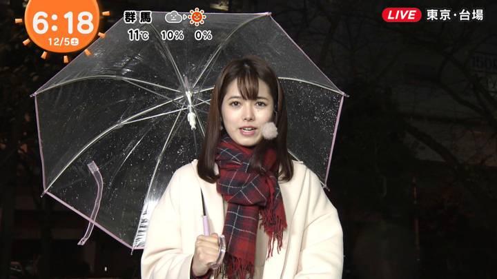 2020年12月05日谷尻萌の画像02枚目