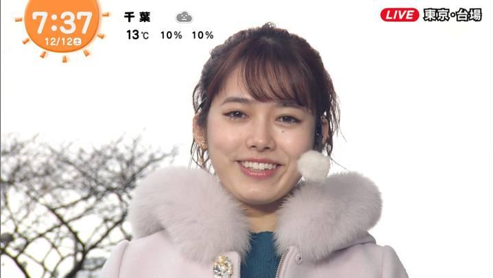 2020年12月12日谷尻萌の画像04枚目