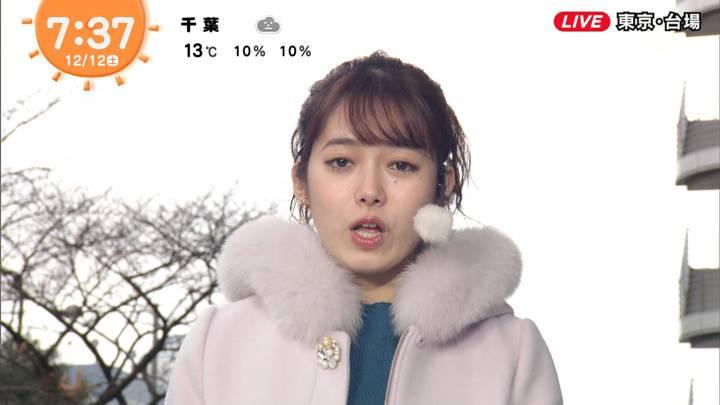 2020年12月12日谷尻萌の画像05枚目