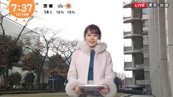 2020年12月12日谷尻萌の画像06枚目