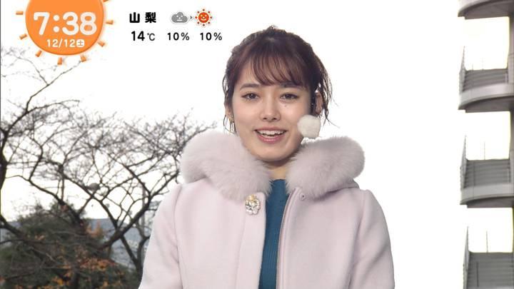 2020年12月12日谷尻萌の画像07枚目