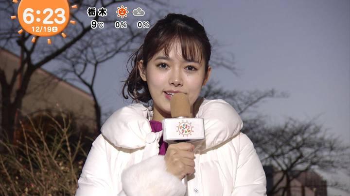 2020年12月19日谷尻萌の画像01枚目