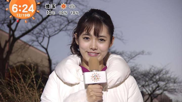 2020年12月19日谷尻萌の画像02枚目