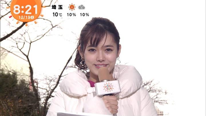 2020年12月19日谷尻萌の画像08枚目
