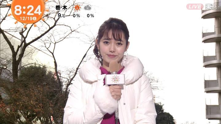 2020年12月19日谷尻萌の画像09枚目