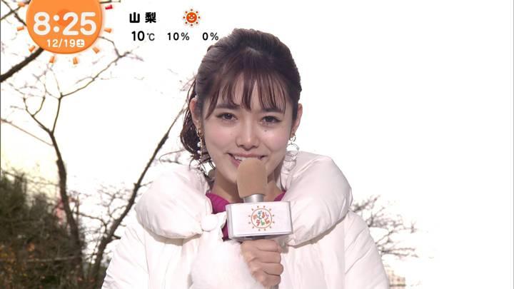 2020年12月19日谷尻萌の画像10枚目