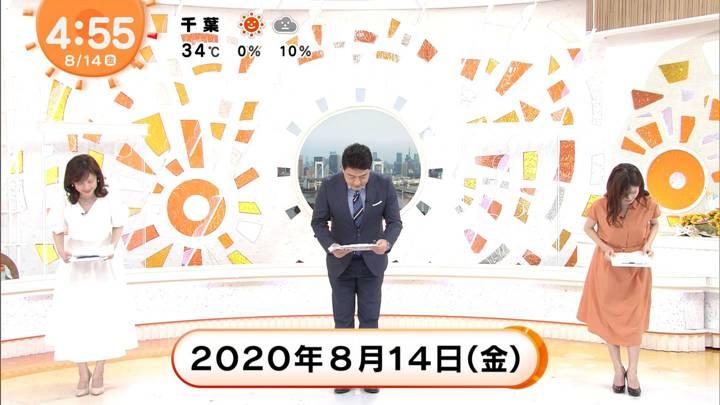 2020年08月14日堤礼実の画像03枚目