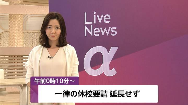 2020年03月20日内田嶺衣奈の画像01枚目