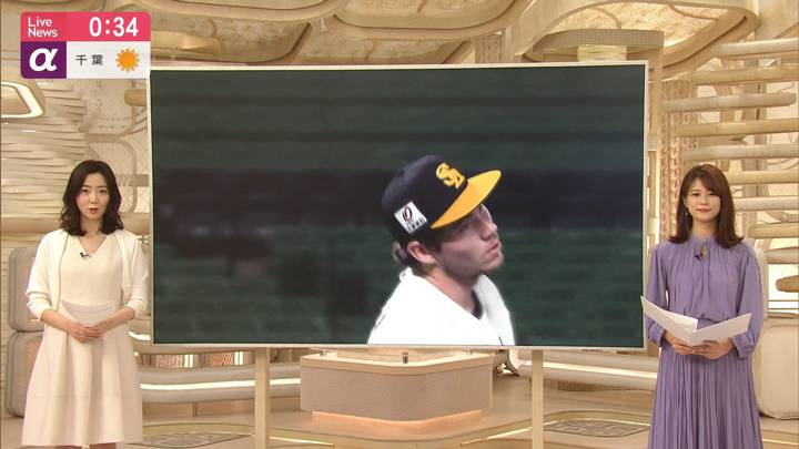 2020年03月20日内田嶺衣奈の画像16枚目