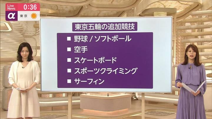 2020年03月20日内田嶺衣奈の画像18枚目