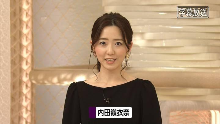 2020年03月27日内田嶺衣奈の画像04枚目