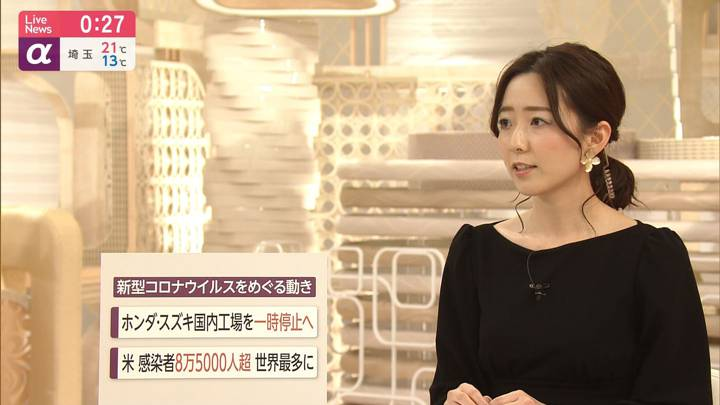 2020年03月27日内田嶺衣奈の画像14枚目