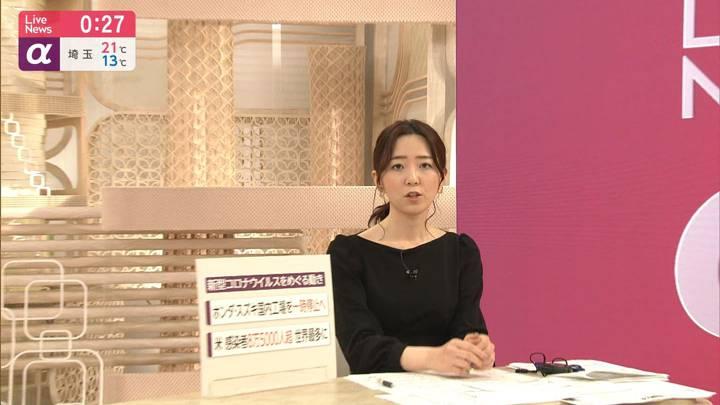 2020年03月27日内田嶺衣奈の画像15枚目