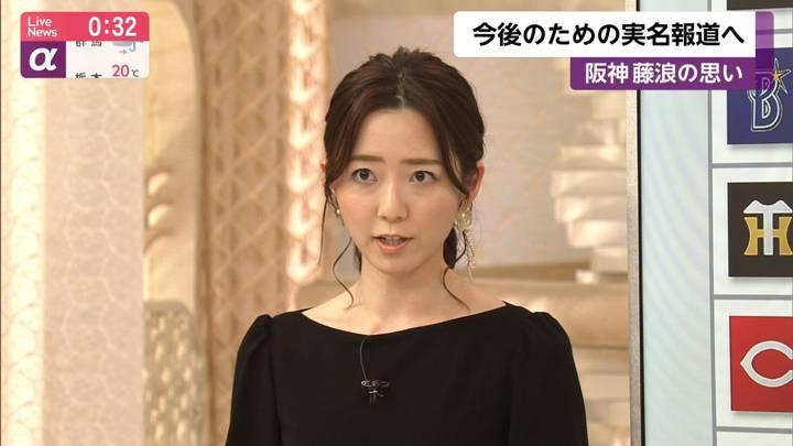 2020年03月27日内田嶺衣奈の画像20枚目
