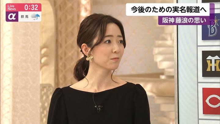 2020年03月27日内田嶺衣奈の画像21枚目