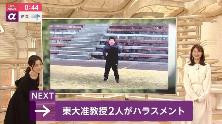 2020年03月27日内田嶺衣奈の画像25枚目