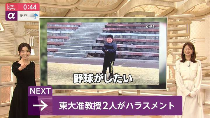 2020年03月27日内田嶺衣奈の画像26枚目