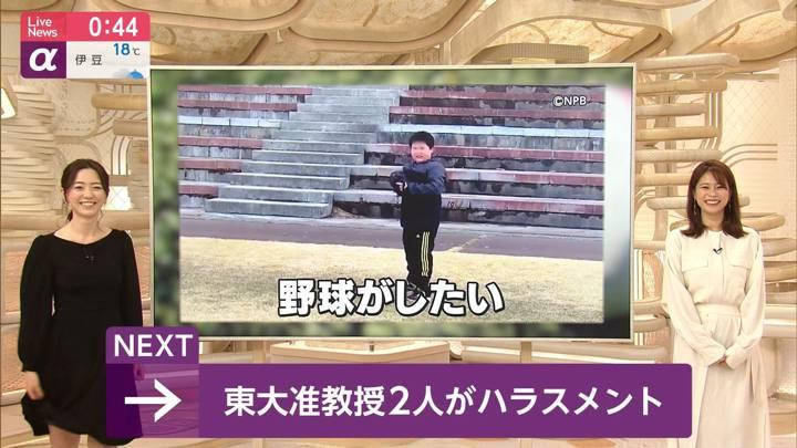 2020年03月27日内田嶺衣奈の画像27枚目