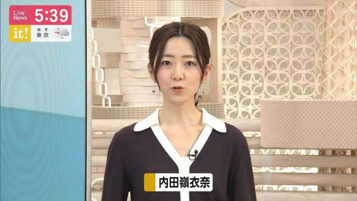 2020年03月28日内田嶺衣奈の画像02枚目