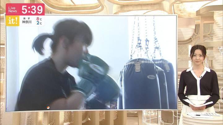 2020年03月28日内田嶺衣奈の画像03枚目