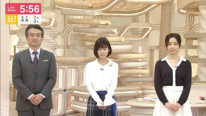 2020年03月28日内田嶺衣奈の画像04枚目