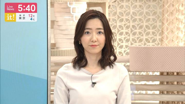 2020年03月29日内田嶺衣奈の画像01枚目