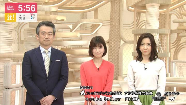 2020年03月29日内田嶺衣奈の画像04枚目