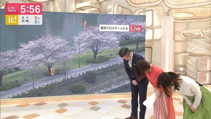 2020年03月29日内田嶺衣奈の画像05枚目