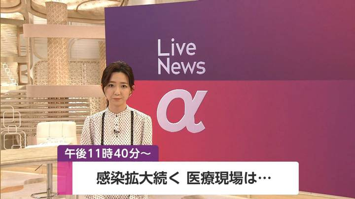 2020年04月02日内田嶺衣奈の画像01枚目